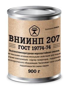 ВНИИНП 207