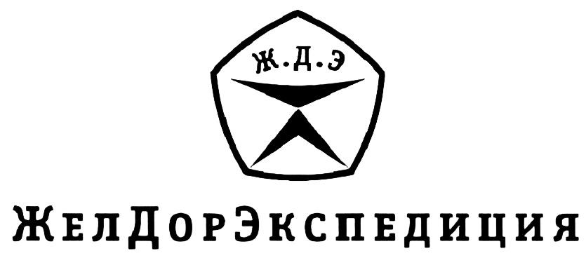 КПП редукторы раздаточные коробки для автомобилей ВАЗ