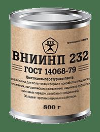 ВНИИНП 232