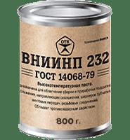 Высокотемпературная смазка ВНИИНП 232