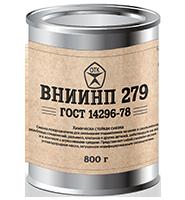 Химически стойкая смазка ВНИИНП 279