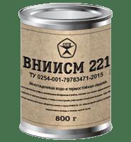 ВНИИСМ 221