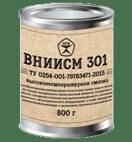 водостойкая смазка ВНИИСМ 301
