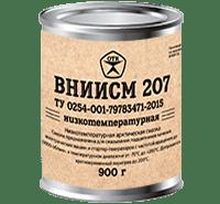 Термостойкая смазка вниисм 207